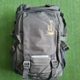 Рюкзаки - Туристический рюкзак, 0