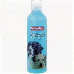 Шампуни - БЕАФАР Шампунь универсальный  ProVit   для собак всех пород 250мл, 0