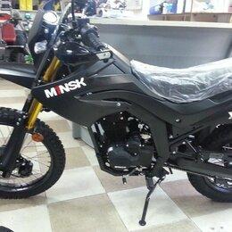 Мото- и электротранспорт - Минск х250 эндуро Черный мотоцикл новый Дилер, 0
