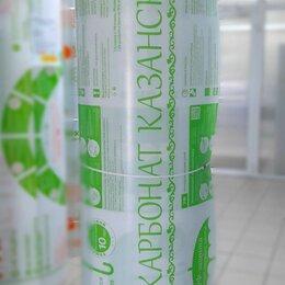 Поликарбонат - Поликарбонат Рациональ (казанский), 0