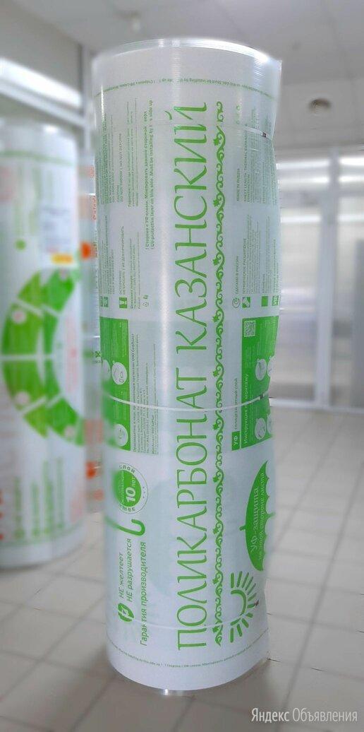 Поликарбонат Рациональ (казанский) по цене 2495₽ - Поликарбонат, фото 0