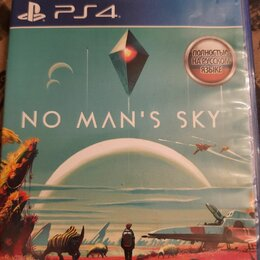 Игры для приставок и ПК - No man's sky игра для PS4, 0
