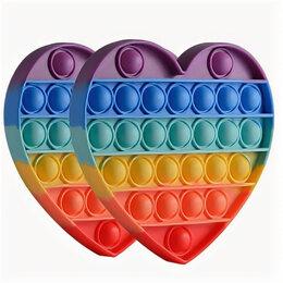 Игрушки-антистресс - Игрушка Поп ит Сердце радуга, 0