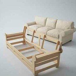 Столяры - Столяр- плотник каркасов мягкой мебели., 0