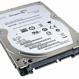 Аксессуары и запчасти для ноутбуков - Жесткий диск на ноутбук 500Gb 250Gb 80Gb Seagate, 0