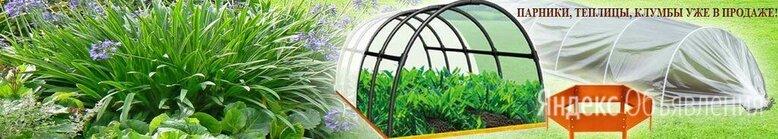 Сборный арочный мини парник ПА 7 семисекционный для дачи и огорода по цене 2690₽ - Парники и дуги, фото 0
