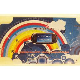 Интерьерные наклейки - Виниловая Наклейка на PSP  - Радуга (РАСПРОДАЖА), 0