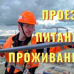 Рабочие - Рабочие строители, 0