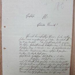 Документы - письмо на немецком языке из России,1909 год, 0