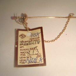 Запонки и зажимы - Заколка зажим для галстука золото 583 проба винтаж 90х годов, 0