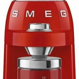 Кофемолки - Кофемолка SMEG CGF 01RDEU, 0