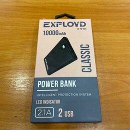 Универсальные внешние аккумуляторы - POWER BANK 10000 mAh , 0