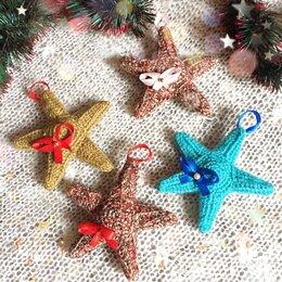 Новогодний декор и аксессуары - Вязаные новогодние украшения Звезды , 0