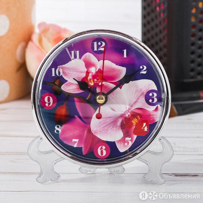 Часы настольные «Орхидея», 10 х 10 см по цене 197₽ - Часы настенные, фото 0