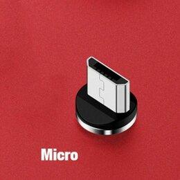 Зарядные устройства и адаптеры - Magnetic Connector USAMS Micro US-SJ158, 0