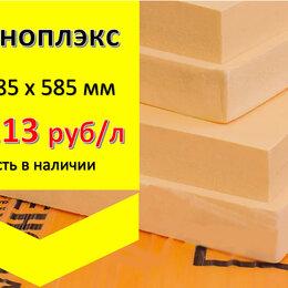 Изоляционные материалы - Пеноплэкс Комфорт / Основа / Фундамент / XPS, 0