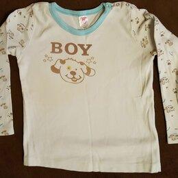 Домашняя одежда - Детская кофта для мальчика, 0