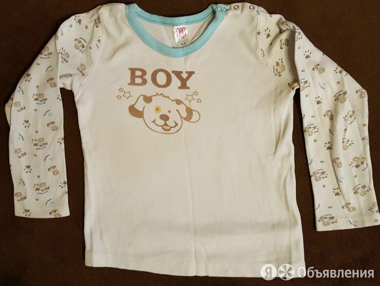 Детская кофта для мальчика по цене 50₽ - Домашняя одежда, фото 0