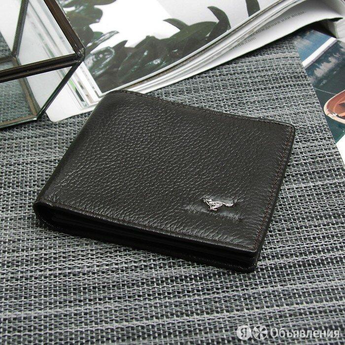 Портмоне мужское, 2 отдела, для карт, цвет коричневый по цене 1252₽ - Кошельки, фото 0