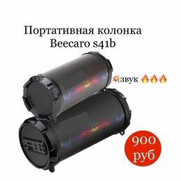 Портативная акустика - Портативная bluetooth колонка mivo m01, 0