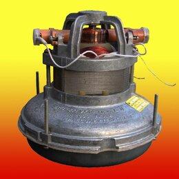 Аксессуары и запчасти - Двигатель к отечественным пылесосам АВ-1000, 0