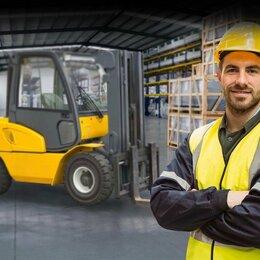 Работники склада - Водитель погрузчика на склад, 0