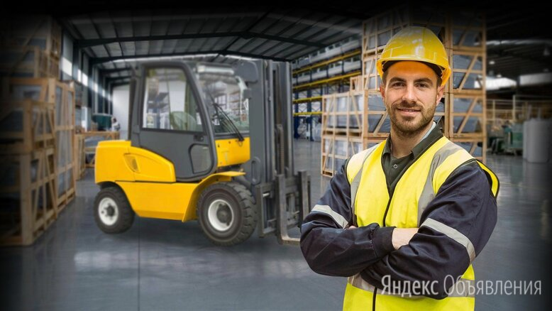 Водитель погрузчика на склад - Работники склада, фото 0