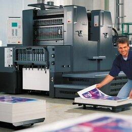 СМИ, издательство, полиграфия - Инженер механик для обслуживания офсетных машин Heidelberg SM-74, 0