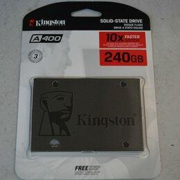 Жёсткие диски и SSD - Твердотельный накопитель Kingston A400 240 GB SA400S37/240G, 0