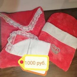 Конверты и спальные мешки - Комплект на выписку. , 0