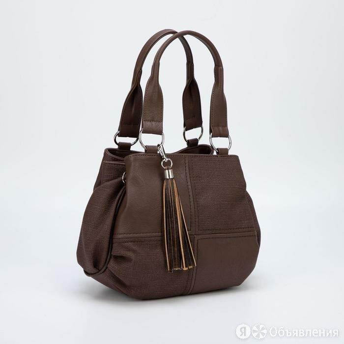 Сумка женская, 3 отдела на молниях, наружный карман, цвет коричневый по цене 2746₽ - Сумки, фото 0