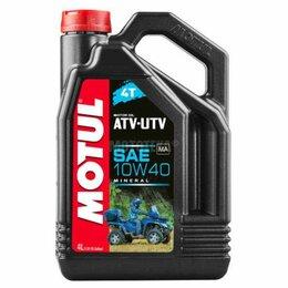 Масла, технические жидкости и химия - Масло моторное MOTUL (Мотюль) ATV - UTV 4T, SAE 10W40 (1л), 0