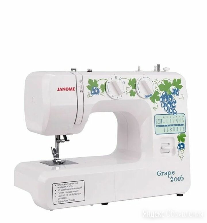 Швейная машина по цене 9850₽ - Швейные машины, фото 0
