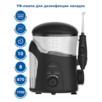 Ирригатор полости рта - HASTEN HAS835 с УФ лампой по цене 4395₽ - Устройства, приборы и аксессуары для здоровья, фото 3