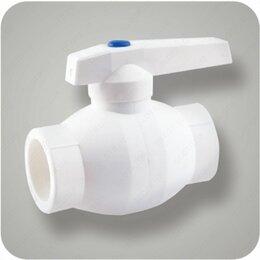Краны для воды - Кран шаровой полипропиленовый 20 мм под пайку , 0