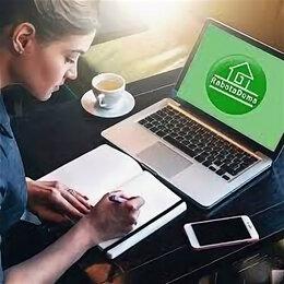 Маркетологи - Специалист маркетинга и рекламы (работа онлайн), 0