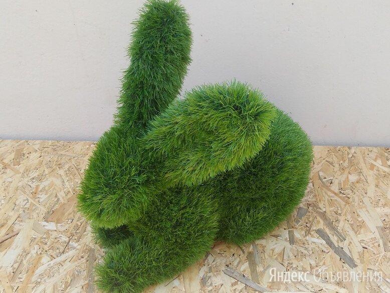 Фигура из искусственной травы - Заяц по цене 13000₽ - Садовые фигуры и цветочницы, фото 0