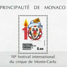 Марки - Международный цирковой фестиваль в Монте Карло. Монако 1984 г., 0