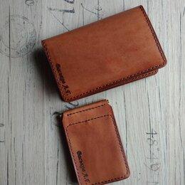 Вещи - Утерян кошелек, 0