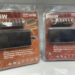 Аккумуляторы и зарядные устройства - Сзу для ноутбука, 0