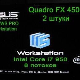 Настольные компьютеры - Графическая станция с 2 х Quadro fx4500 на i7, 0