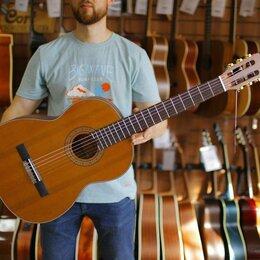 Акустические и классические гитары - Классическая гитара Martinez FAC - 1050, 0