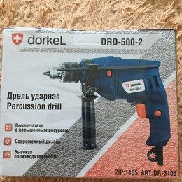 Ударные установки и инструменты - Ударная,практичная,качественная,простая,новая., 0
