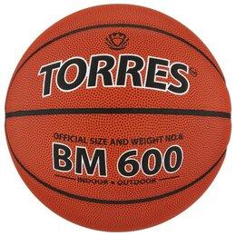 Мячи - TORRES Мяч баскетбольный Torres BM600, B10026, размер 6, 0