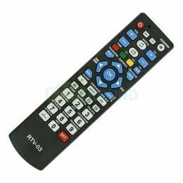 Прочие запасные части - Пульт Huayu для IHandy RTV-03 (RTV03) (TV+ LED+HD), 0