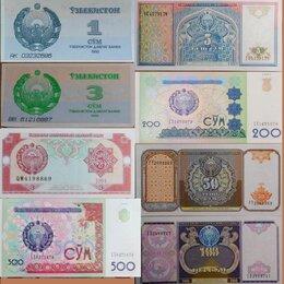 Банкноты - Банкноты Узбекистан ., 0