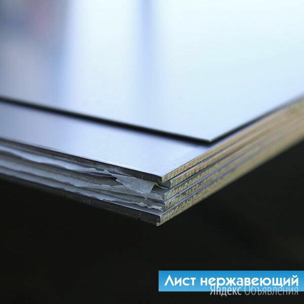 Лист нержавеющий 20х1140х1640 мм 30ХГСА по цене 130₽ - Металлопрокат, фото 0