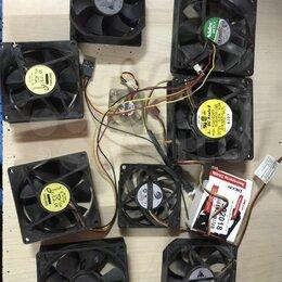 Кулеры и системы охлаждения - Кулеры, вентиляторы, разные 12 вольт и не только, 0