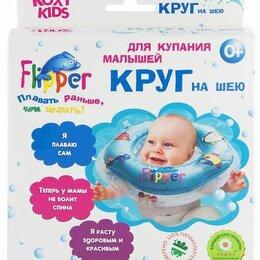 Круги на шею - FL001 ROXY-KIDS Круг-воротник на шею Flipper для купания, 0