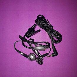 Наушники и Bluetooth-гарнитуры - Гарнитура проводная LG, jack 2.5 мм, 0